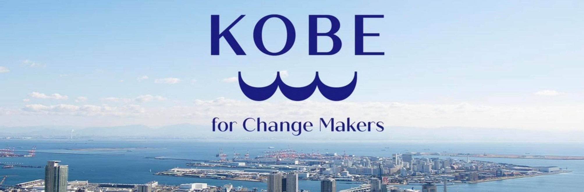 KOBE5-2947526_n
